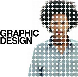 Что такое графический дизайн?